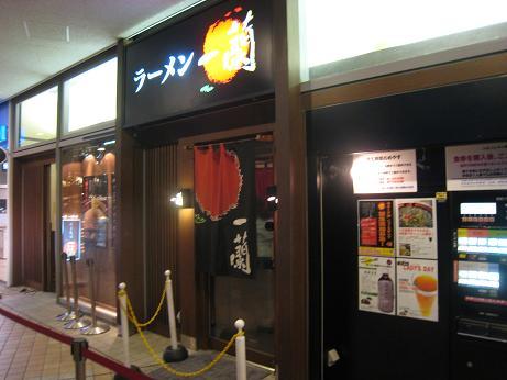 コピー ~ 食事 020.jpg