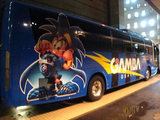 GAMBA (1).jpg