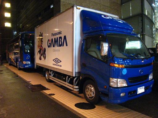 GAMBA (2).jpg