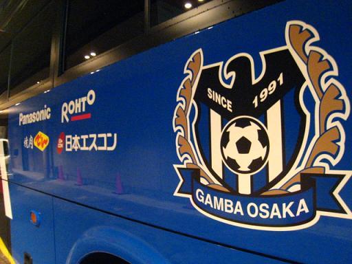 GAMBA (4).jpg