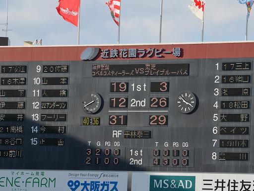 semifinal.jpg