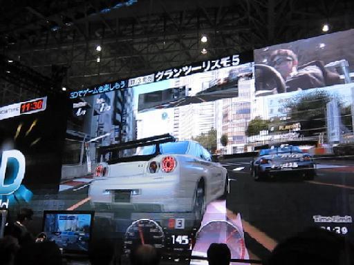 sony_3Dgame.JPG