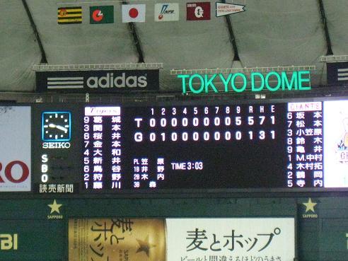 コピー ~ baseball 013.jpg